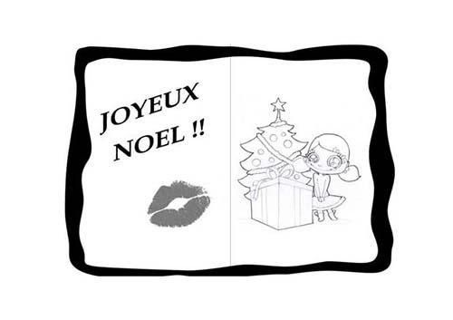 Cartes-de-voeux-de-Noel-a-colorier-Cadeaux-au-pied-du-sapin.jpg