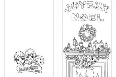Cartes-de-voeux-de-Noel-a-colorier-Joyeux-Noel-devant-la-cheminee.jpg