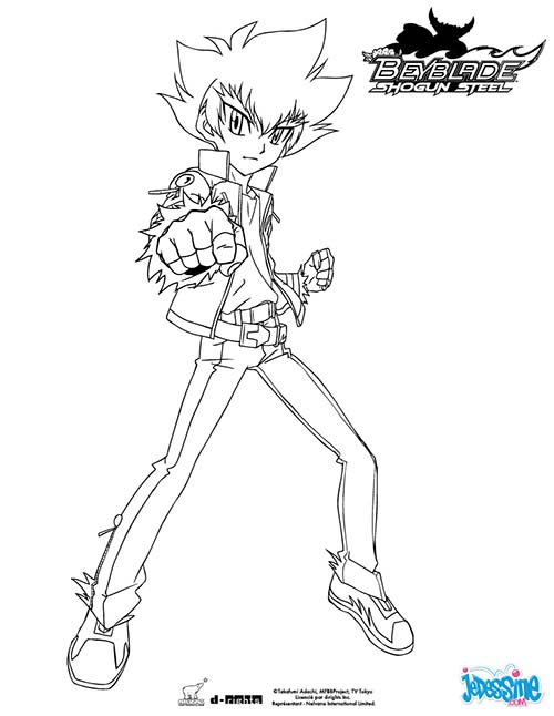 Coloriage-BEYBLADE-Zyro-poing.jpg