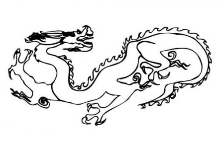 Coloriage-DRAGON-Coloriage-dun-long-dragon.jpg
