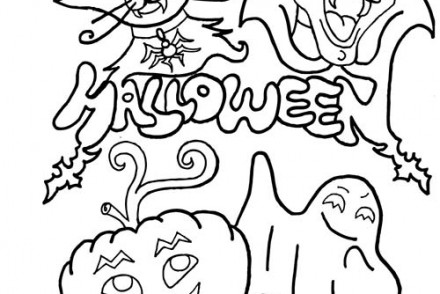 Coloriage-MONSTRE-HALLOWEEN-Coloriage-des-monstres-dHalloween.jpg