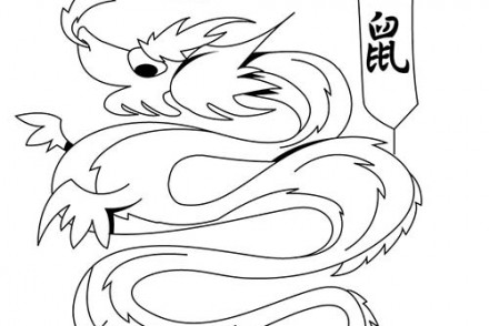 Coloriage-NOUVEL-AN-CHINOIS-Coloriage-dun-dragon-porte-drapeau.jpg