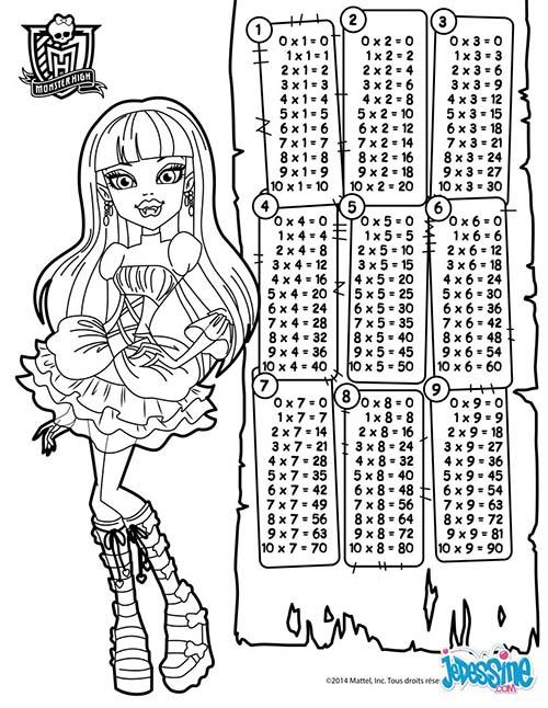Coloriage-a-lecole-Tables-de-multiplication-Monster-Hight.jpg