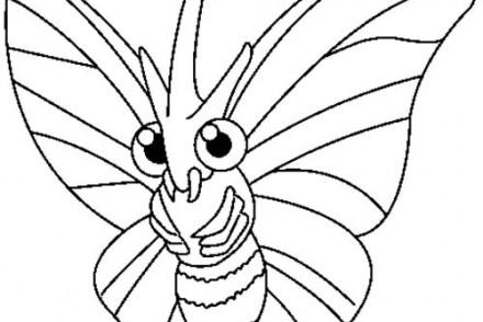 dessin-a-imprimer-du-Pokemon-Aeromite.jpg