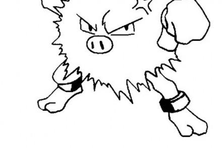 dessin-a-imprimer-du-Pokemon-Colossinge.jpg