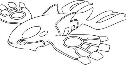 dessin-a-imprimer-du-Pokemon-Galegon.jpg