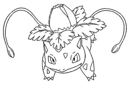 dessin-a-imprimer-du-Pokemon-Herbizarre.jpg