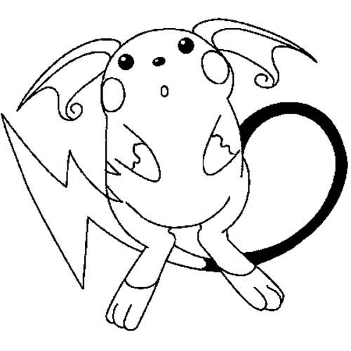 Coloriage dessin a imprimer du pokemon raichu et pikachu - Pikachu a imprimer ...