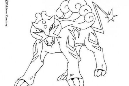 dessin-a-imprimer-du-Pokemon-Remoraid.jpg