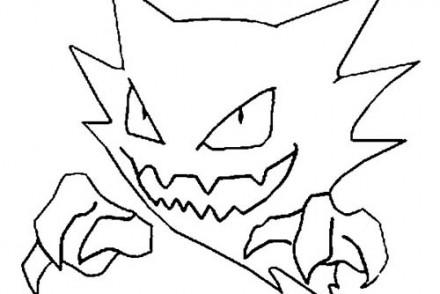 dessin-a-imprimer-du-Pokemon-Spectrum.jpg